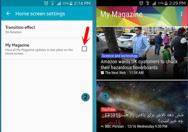 Disable My Magazine on Galaxy S5