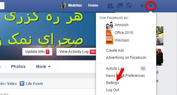 Facebook Account Settings