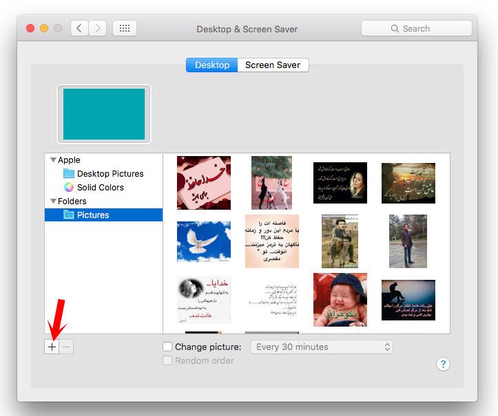 Choose Custom Mac Wallpaper
