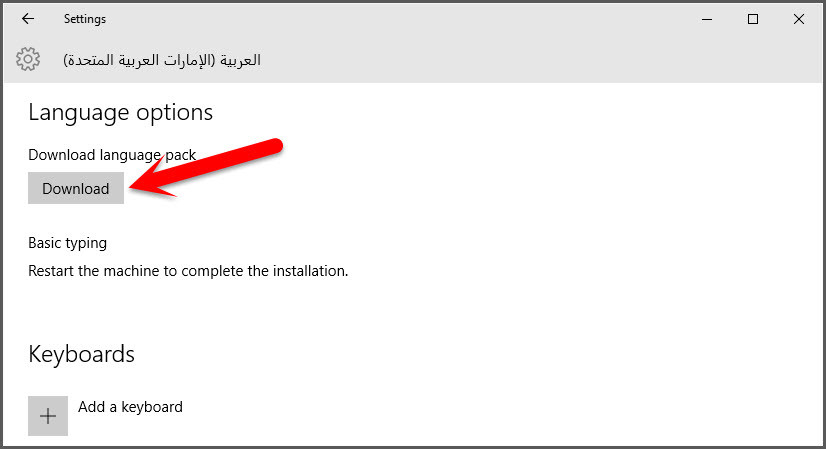 How to Change Windows 10 System Display Language?